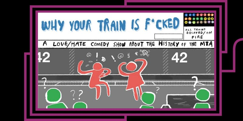 Why Your Train is F*cked