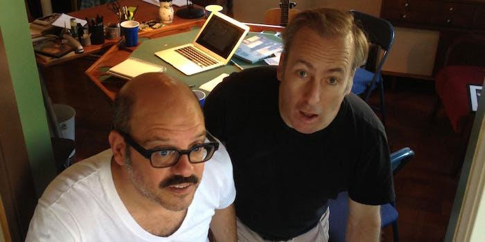 Bob & David & friends